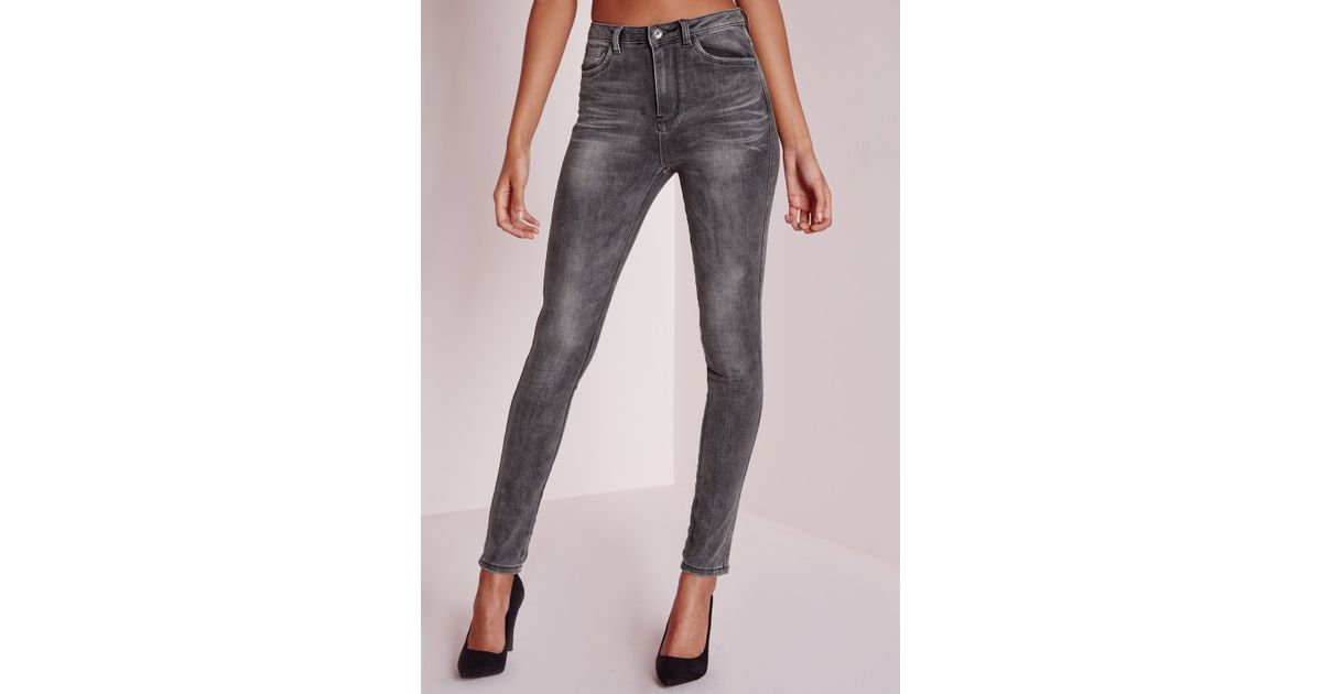 Gray High Waisted Jeans - Xtellar Jeans