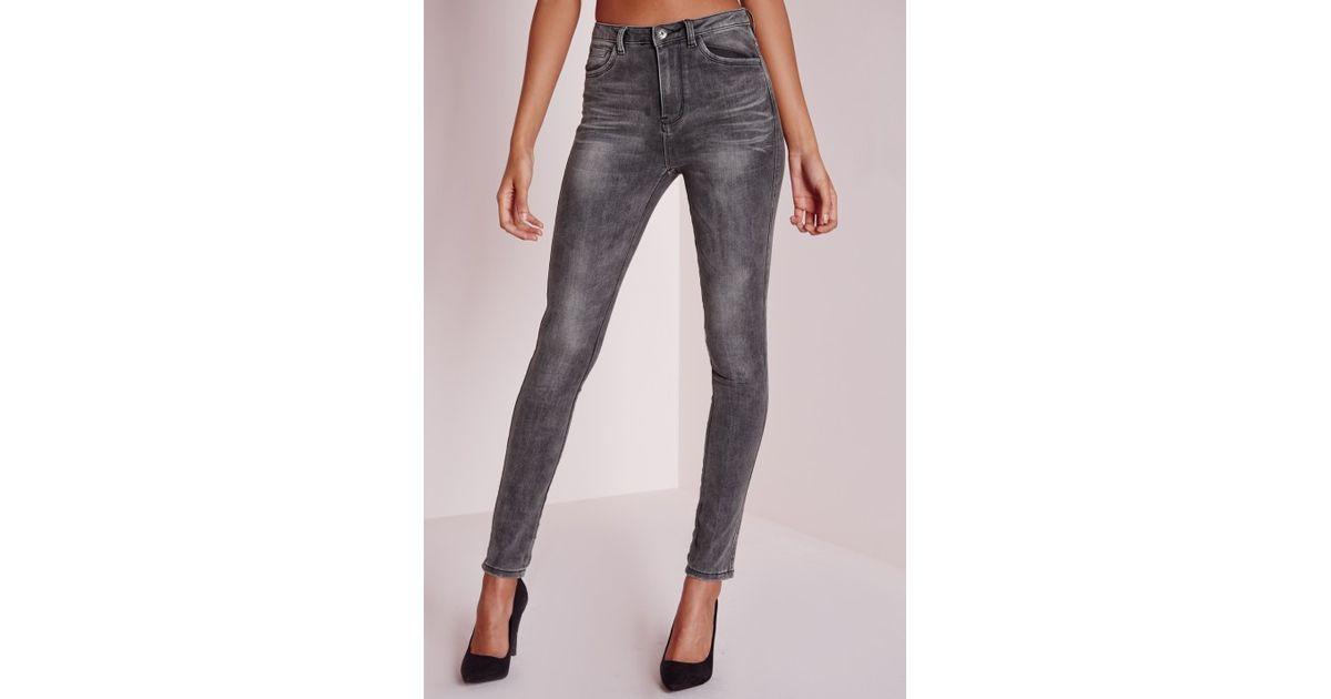 High Waisted Jeans Grey | Ku Jeans