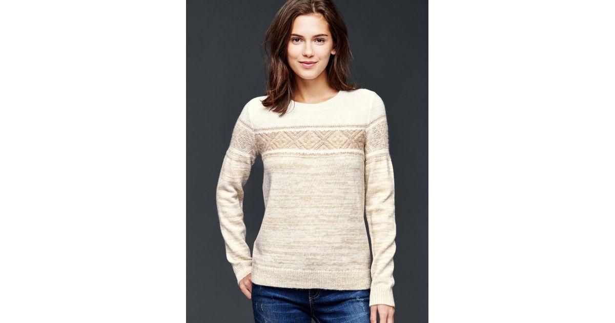 Gap Marled Mixed-pattern Pullover Sweater In Beige (dark