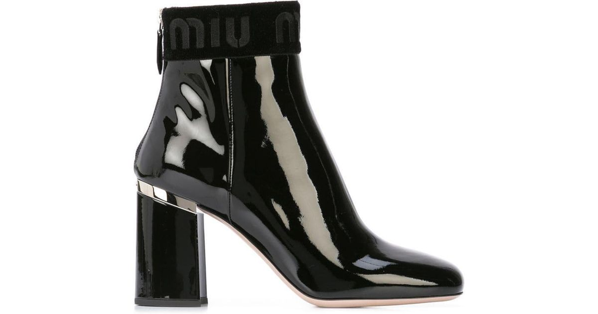 Miu Miu Patent Leather Ankle Boots in