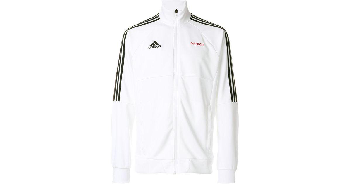 site professionnel profiter du prix de liquidation produit chaud Veste De Sport Gosha Rubchinskiy X Football Adidas pour homme en coloris  White