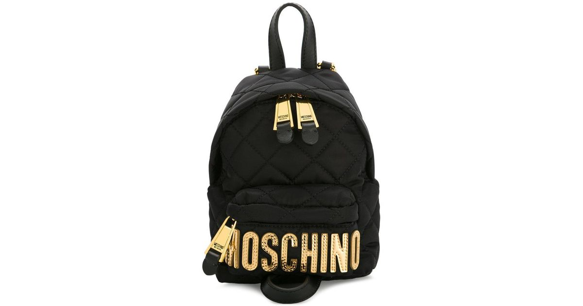 hoard as a rare commodity buy sale new style Moschino Black Mini Quilted Backpack