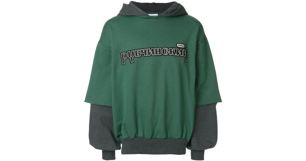 Gosha Rubchinskiy Green Combo Hooded Sweatshirt for men
