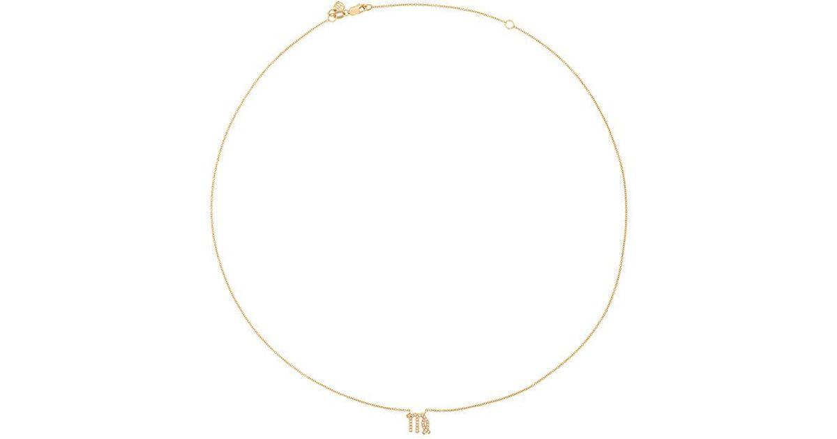 Sydney Evan Diamond G Necklace - Metallic IbI54tD6