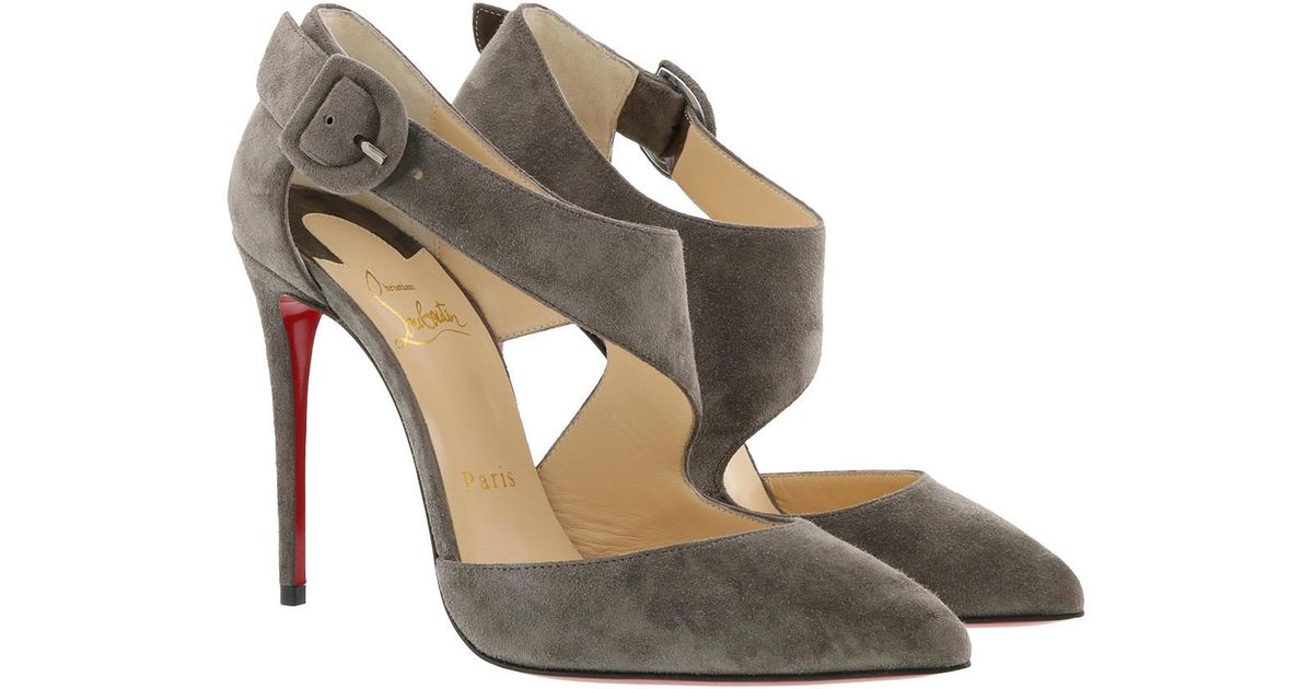 separation shoes c4a1c f08c0 Christian Louboutin Gray Pumps Sharpeta 100 Smooth Suede Grey
