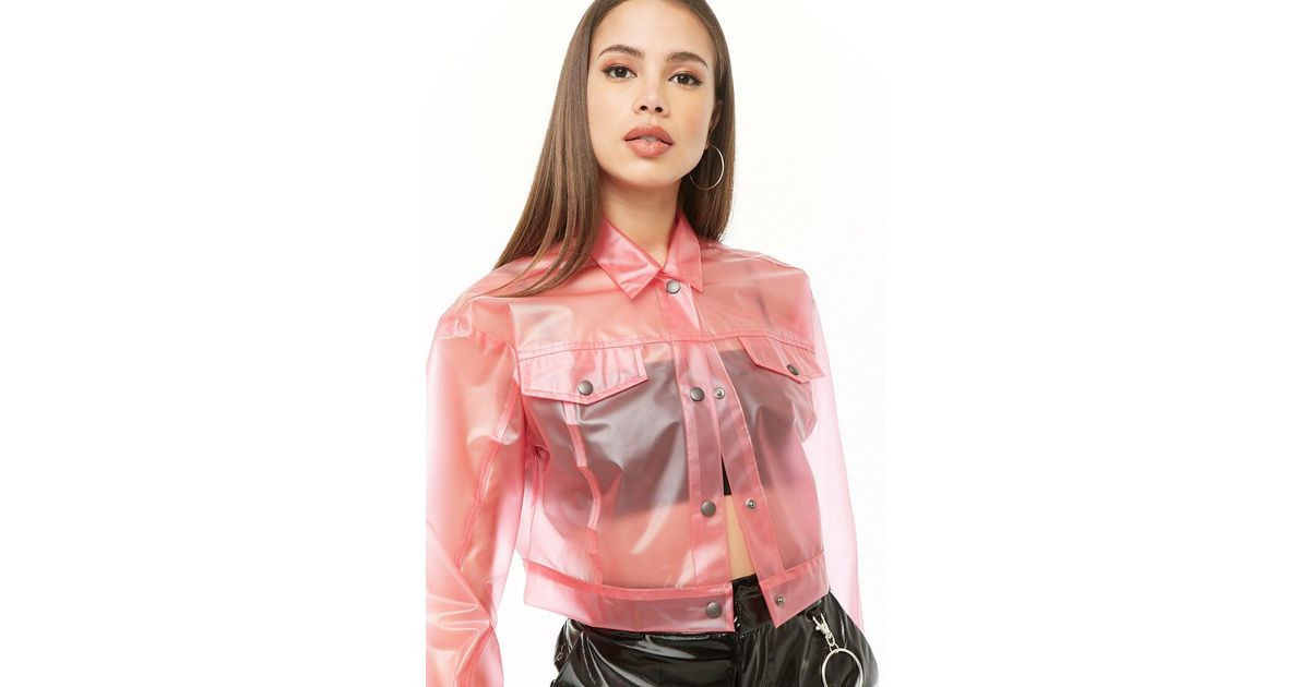 Forever 21 Clear Vinyl Jacket In Pink Lyst