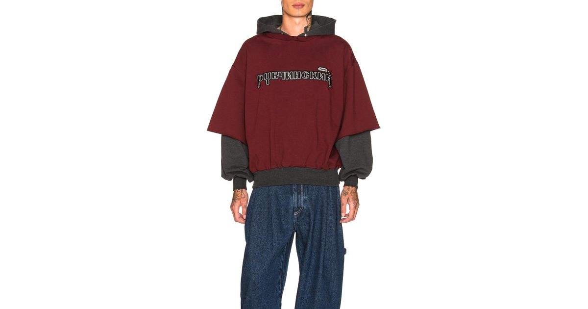 Gosha Rubchinskiy Multicolor Combo Hooded Sweatshirt
