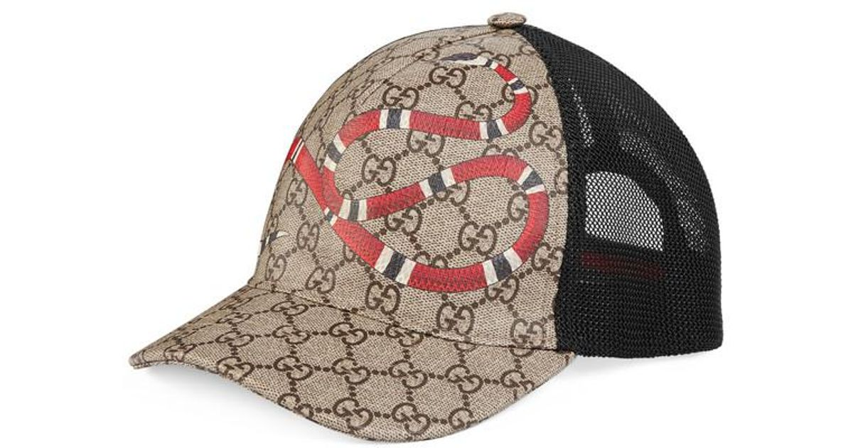 Gucci Snake Print Gg Supreme Baseball Hat for Men - Save 4% - Lyst 4036946ff3d2