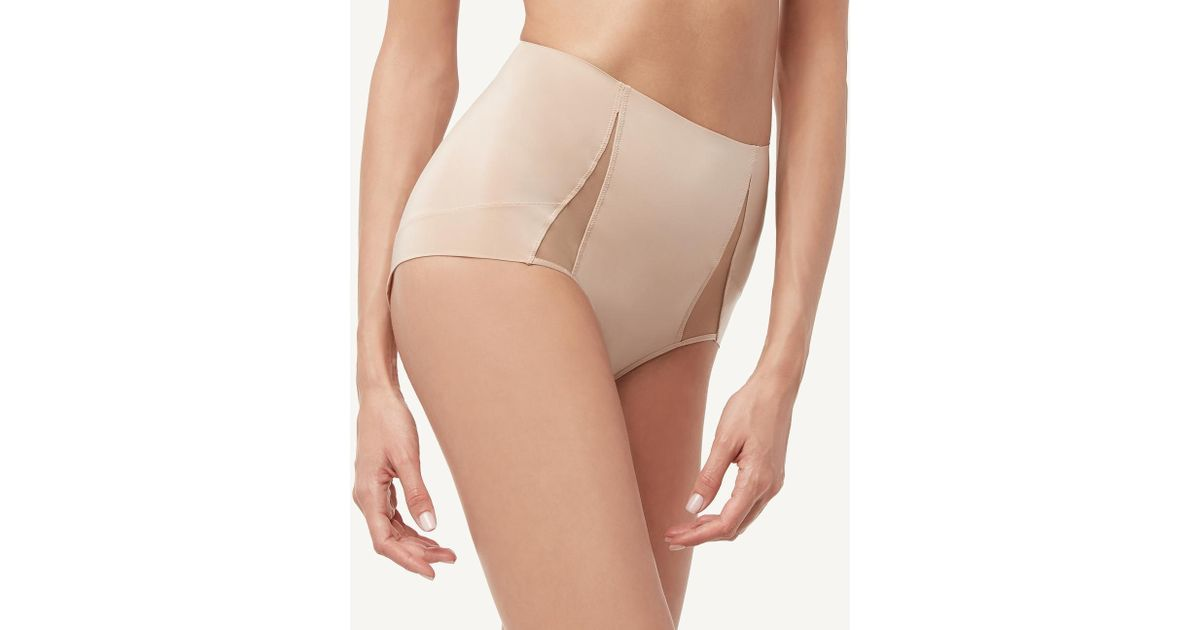 c884f9d0f0f3c Lyst - Intimissimi Ultra-lightweight Microfiber And Tulle Boyshorts in  Natural