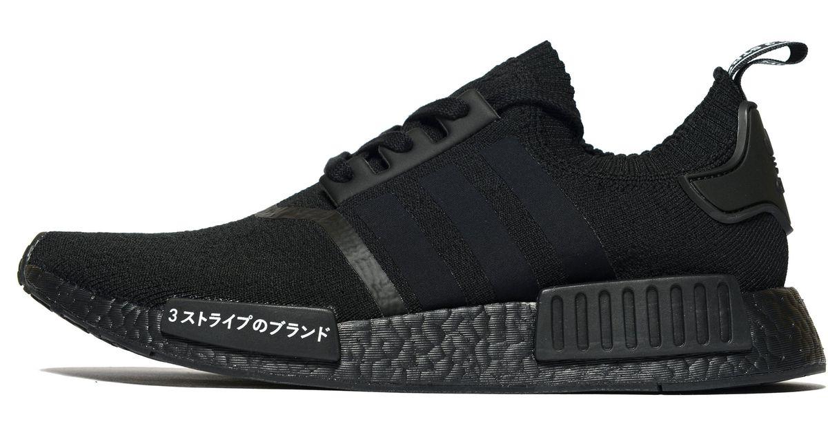 best website 0af7d ddd90 Lyst - adidas Originals Nmdr1 Primeknit in Black for Men