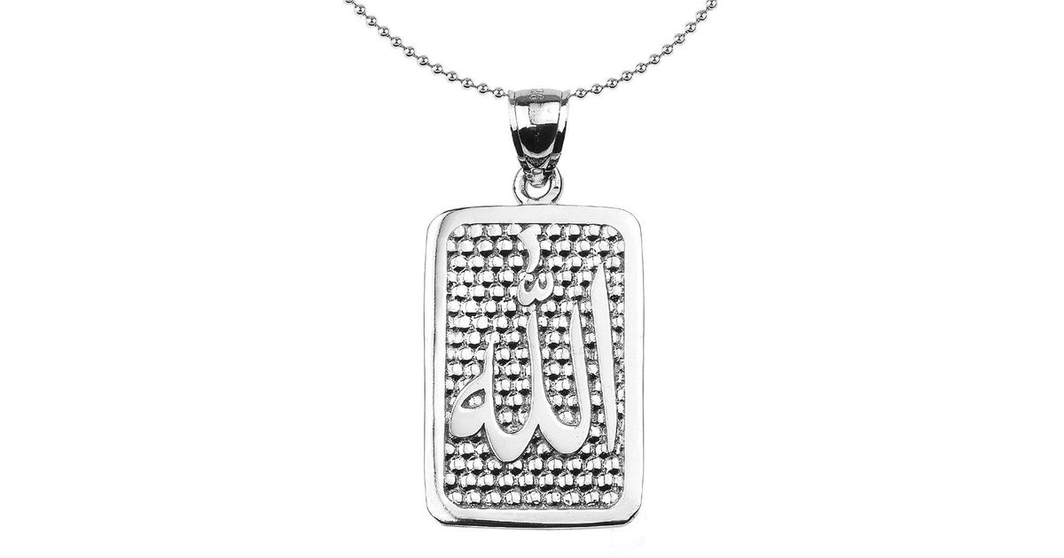 Lyst qp jewellers allah pendant necklace in sterling silver in lyst qp jewellers allah pendant necklace in sterling silver in metallic aloadofball Image collections