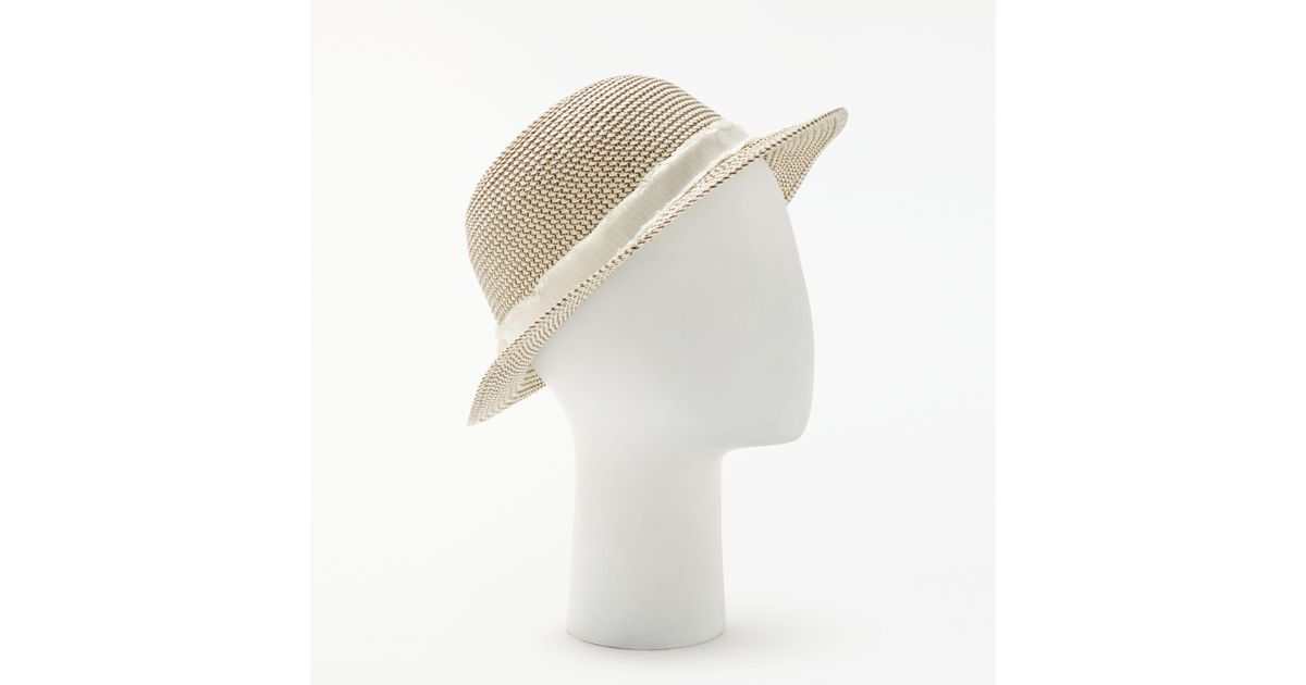 baaae9abefe John Lewis Packable Small Brim Sun Hat in Natural - Lyst