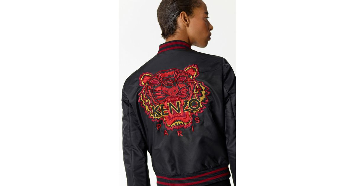 77acdcfef KENZO Black 'chinese Ny Capsule Collection' Tiger Bomber Jacket for men