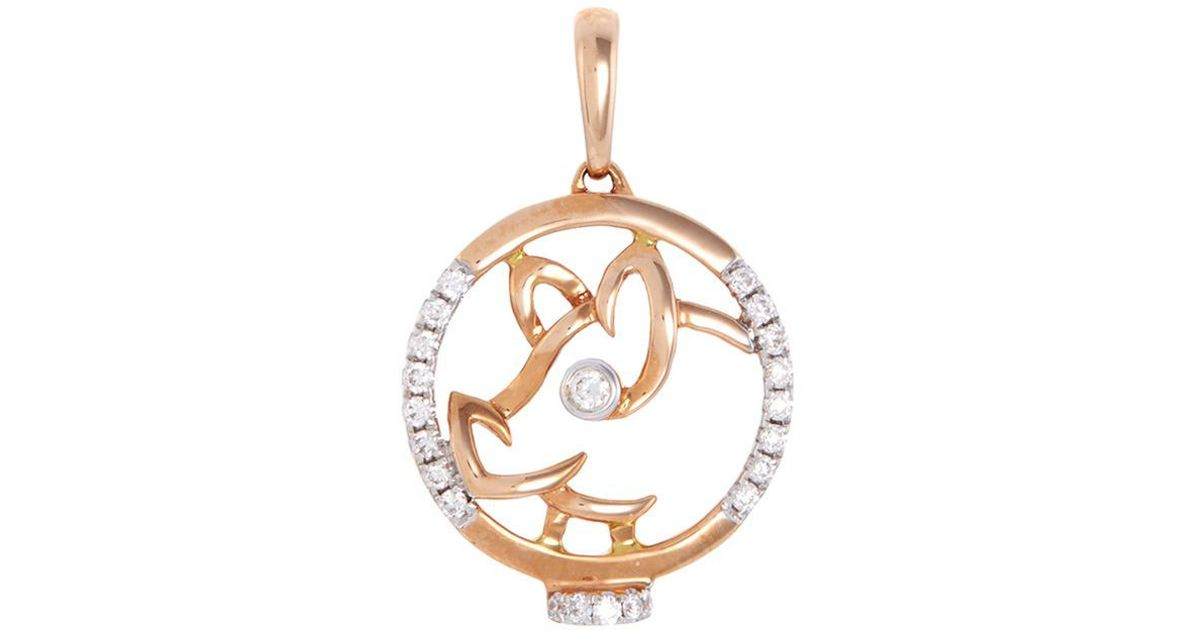 Lyst lc collection diamond 18k rose gold chinese zodiac pendant lyst lc collection diamond 18k rose gold chinese zodiac pendant pig in metallic aloadofball Gallery