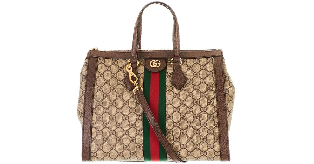 26c512b65d52 Lyst - Gucci GG Supreme Fabric And Leather Bag