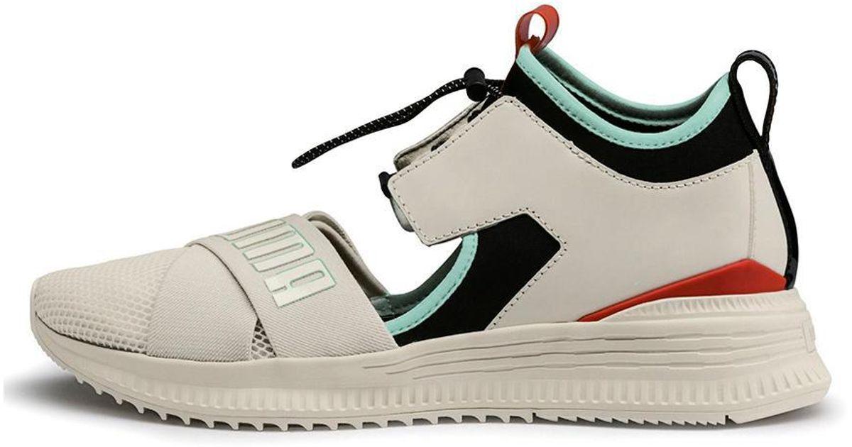 quality design a37e5 5126f PUMA Multicolor Vanilla Ice Fenty Avid Women's Sneaker