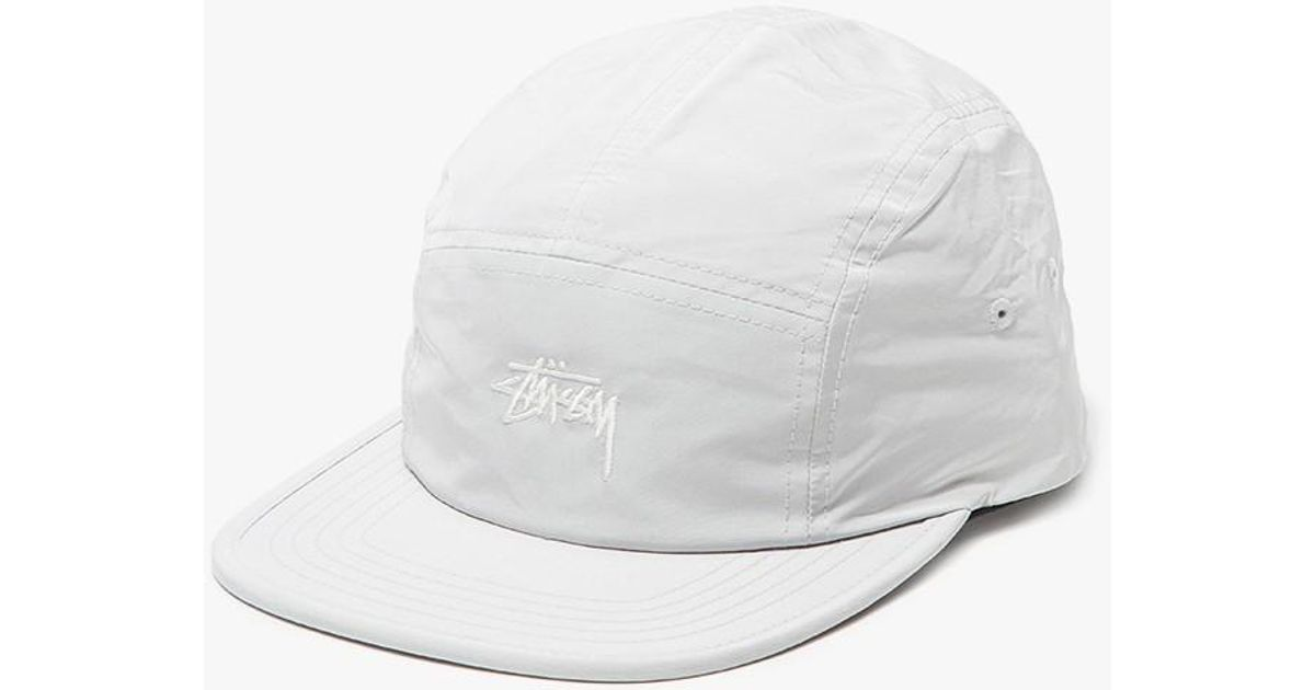 huge selection of 360b6 b7b5a Lyst - Need Supply Co. Nylon Poly Stock Logo Camp Cap for Men