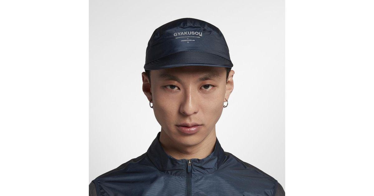 7e5d0030224cc Nike Nike Gyakusou Running Cap (blue) in Blue for Men - Lyst