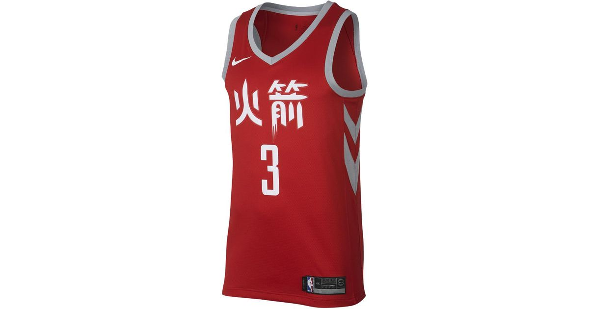 newest 3e9b2 59be1 Nike Red Chris Paul City Edition Swingman Jersey (houston Rockets) Men's  Nba Jersey for men