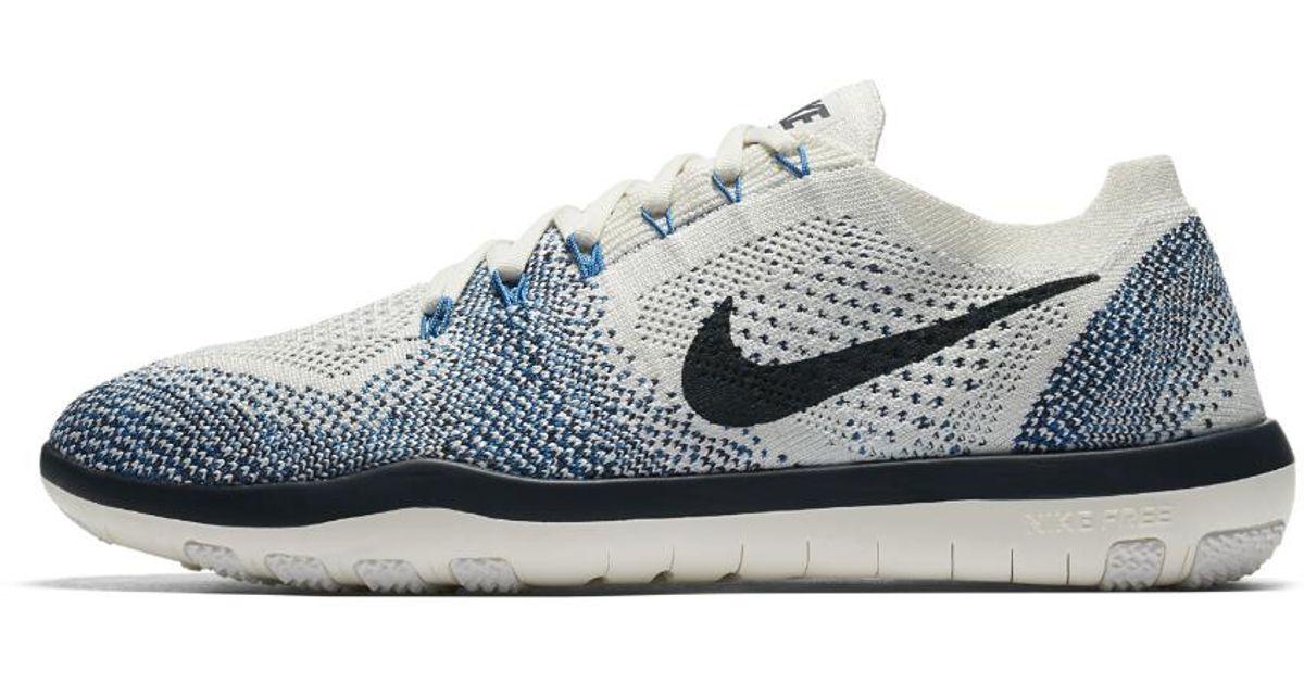 Nike Avantage Libre Voile Mortara