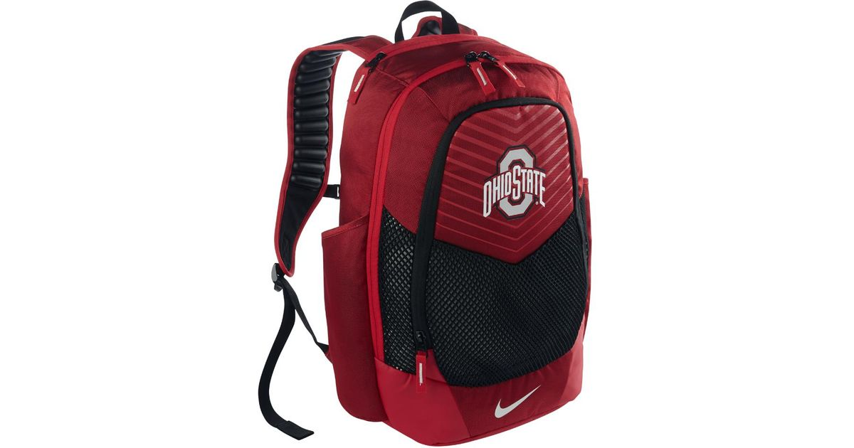 Nike Synthetic College Vapor Power