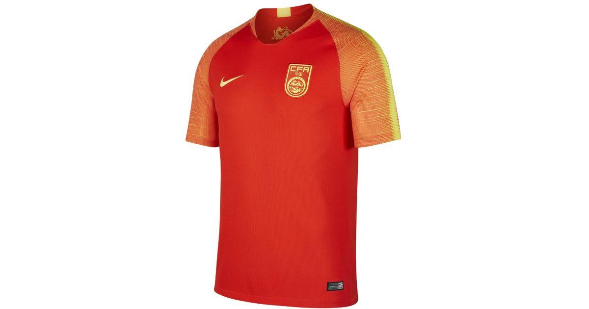 Nike Red 2018 China Stadium Home Men's Soccer Jersey for men