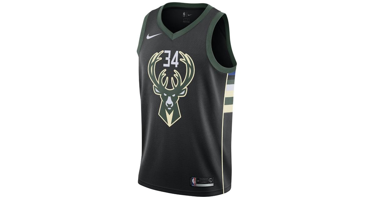 09723392bc7 Lyst - Nike Giannis Antetokounmpo Statement Edition Swingman Jersey (milwaukee  Bucks) Men s Nba Connected Jersey in Black for Men