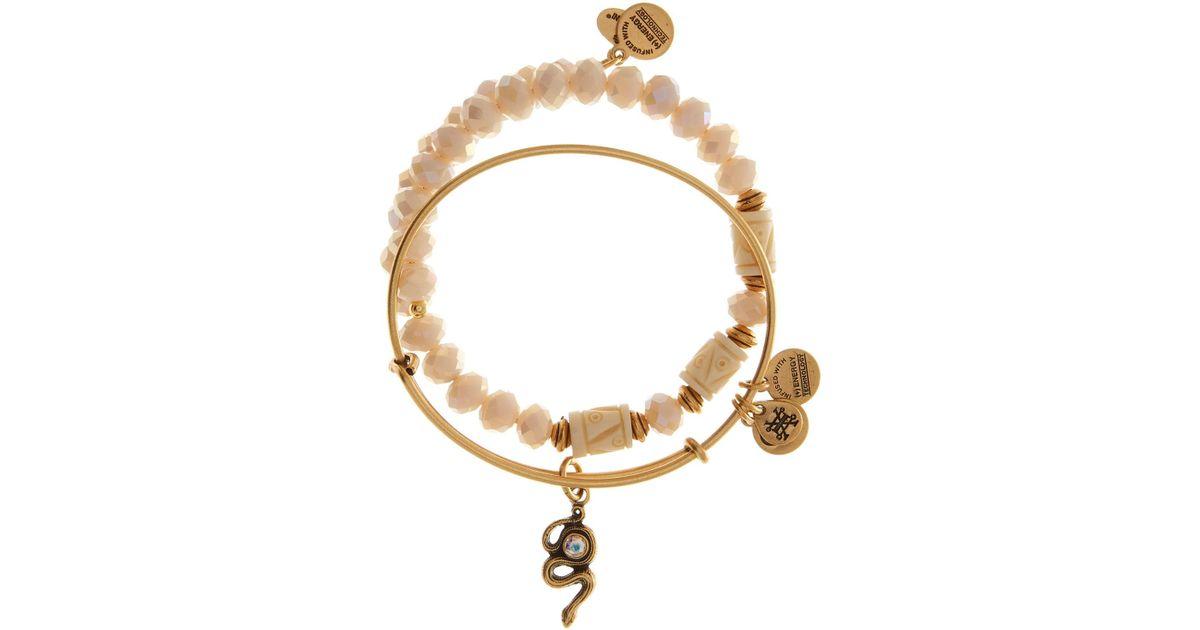 Alex And Ani White Golden Snake Beaded Bangle Bracelets Set Of 2