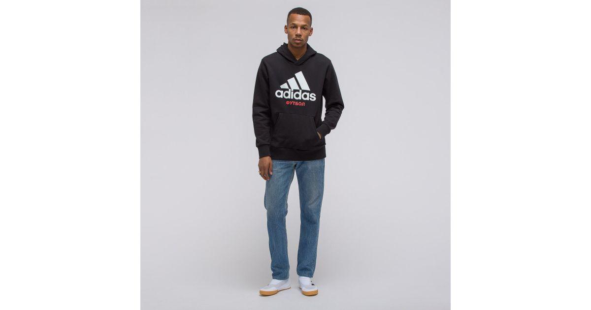 Gosha Rubchinskiy X Adidas Hooded Sweatshirt In Black for men