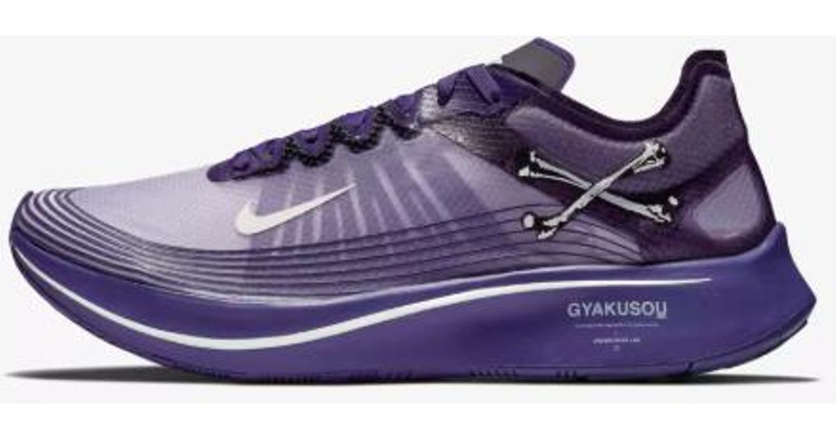 0bf282f806f Lyst - Nike X Undercover Gyakusou  Zoom Fly Sp in Purple for Men
