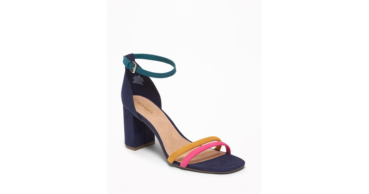 666bdb89aeb3 Navy Blue Strappy Heels - Collections Blue Images