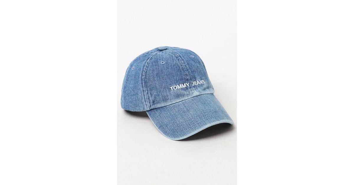 0b01fac5a Tommy Hilfiger Blue Sport Denim Snapback Dad Hat for men