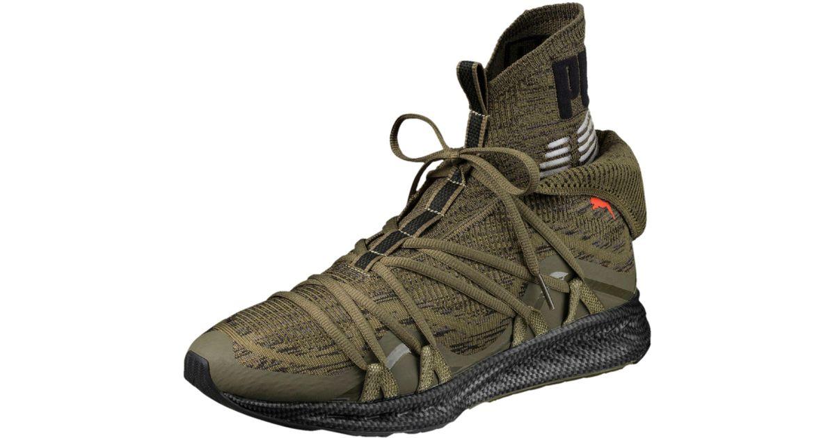 best service 4d199 356c6 PUMA Multicolor Ignite Evoknit Fold Men's Sneakers for men