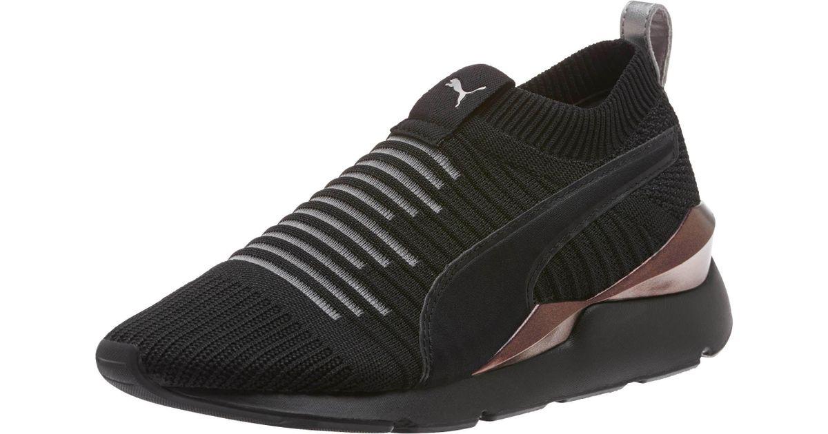 PUMA Muse Slip On July Women's Sneakers