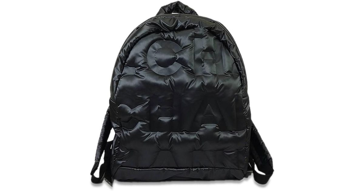 fc624ba7fe222e Chanel 2017aw New Doudoune Backpack Rucksack Small Black Embossed Nylon  A91933 [brand New][authentic] in Black - Lyst