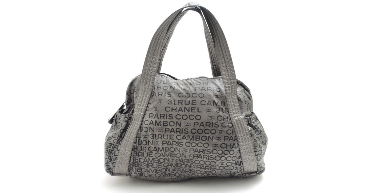 6fc62bd7c154 Lyst - Chanel Nylon Unlimited Line Shoulder Bag in Metallic