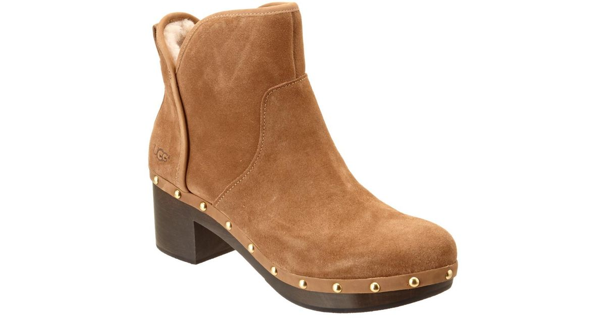 ce93888d886 Ugg Natural Women's Cam Ii Suede Clog Ankle Boot