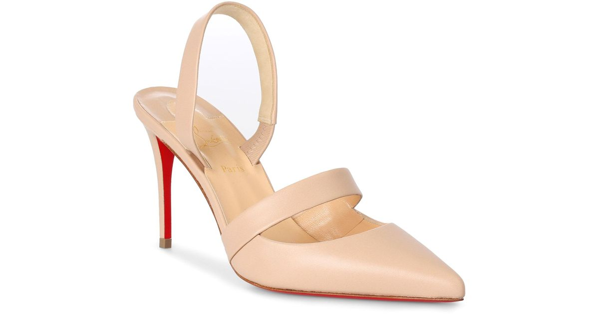 half off 5d615 65241 Christian Louboutin Natural Actina 85 Beige Leather Pumps