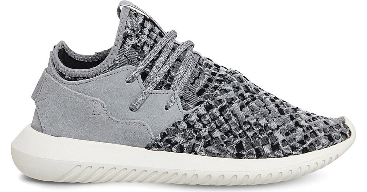 Adidas Tubular Entrap Shoes In Store