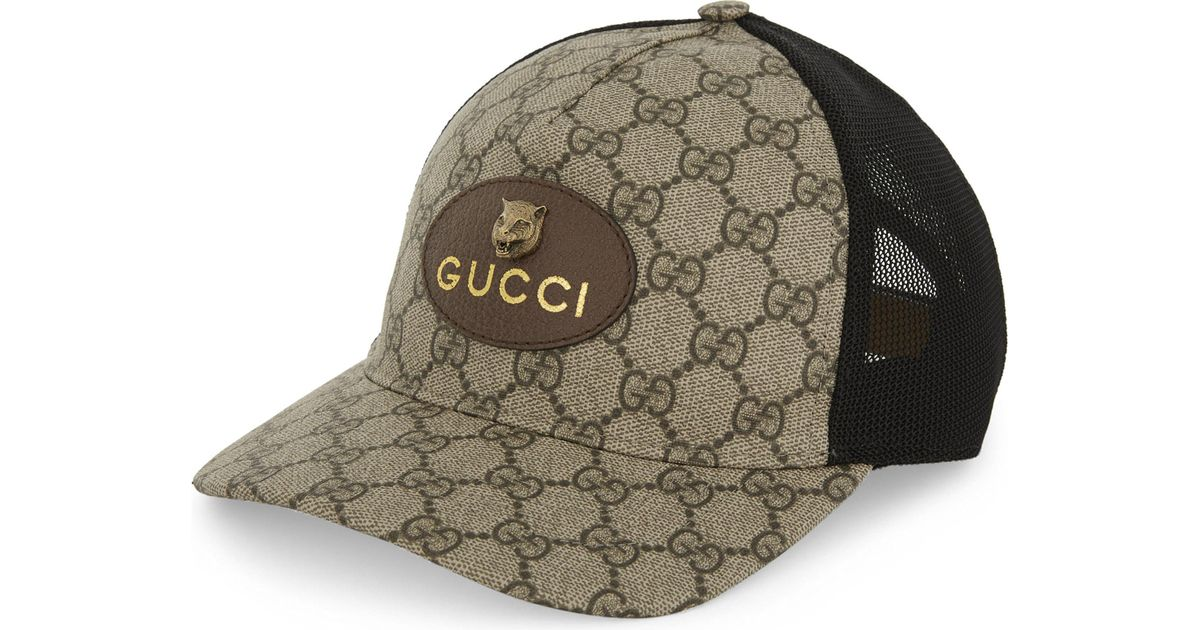 a425f654a Gucci Tiger Gg Supreme Canvas Trucker Cap in Natural for Men - Lyst