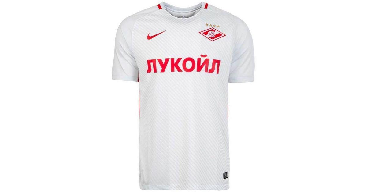 55103361f313e Nike 2017-2018 Spartak Moscow Away Football Shirt Men's T Shirt In White  for men