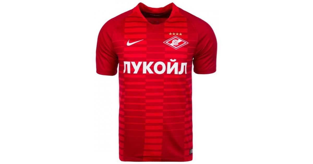 4297ca90cb942 Nike 2018-2019 Spartak Moscow Home Football Shirt Men's T Shirt In Red for  men