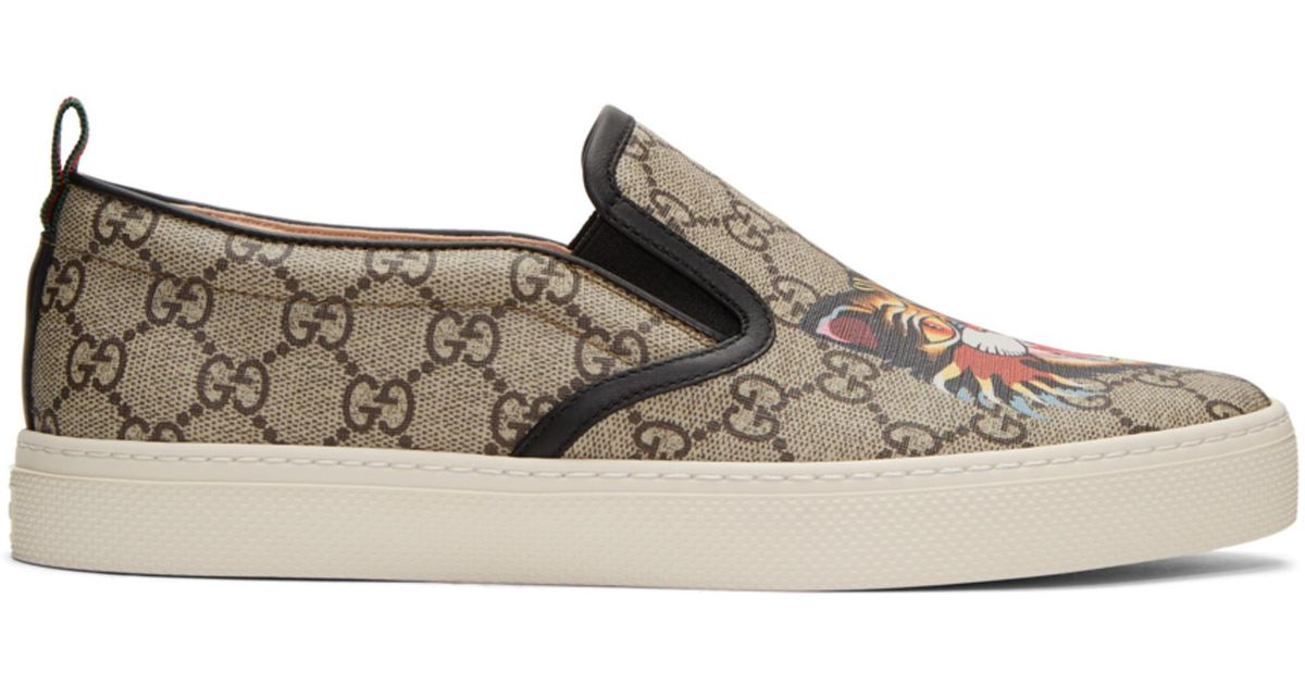 Gucci Canvas Beige Gg Supreme Angry Cat