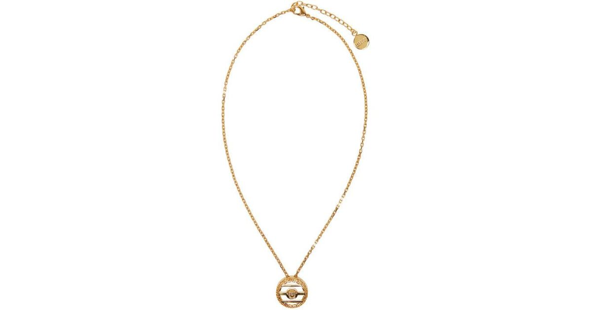 917afb4abadffc Versace Gold Round Cage Medusa Necklace in Metallic for Men - Lyst