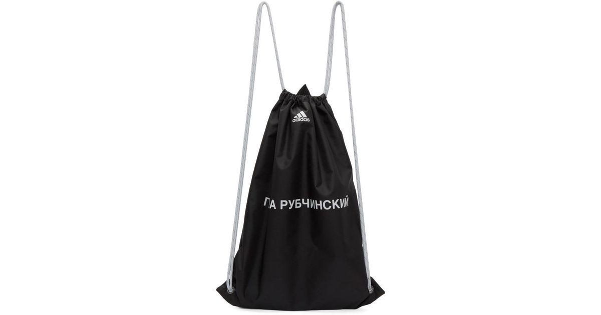 Noir Gym Sac En Gosha A Originals Edition Adidas Rubchinskiy Black Dos Coloris zpqUMSV
