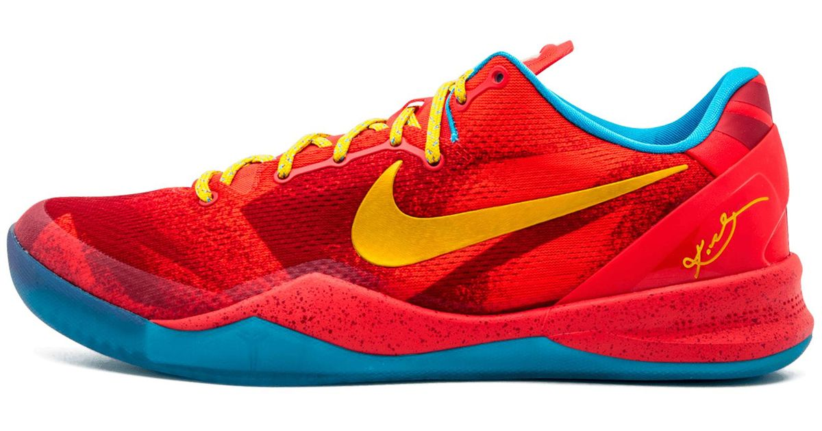 Nike Kobe 8 System in lt Crimson (Red