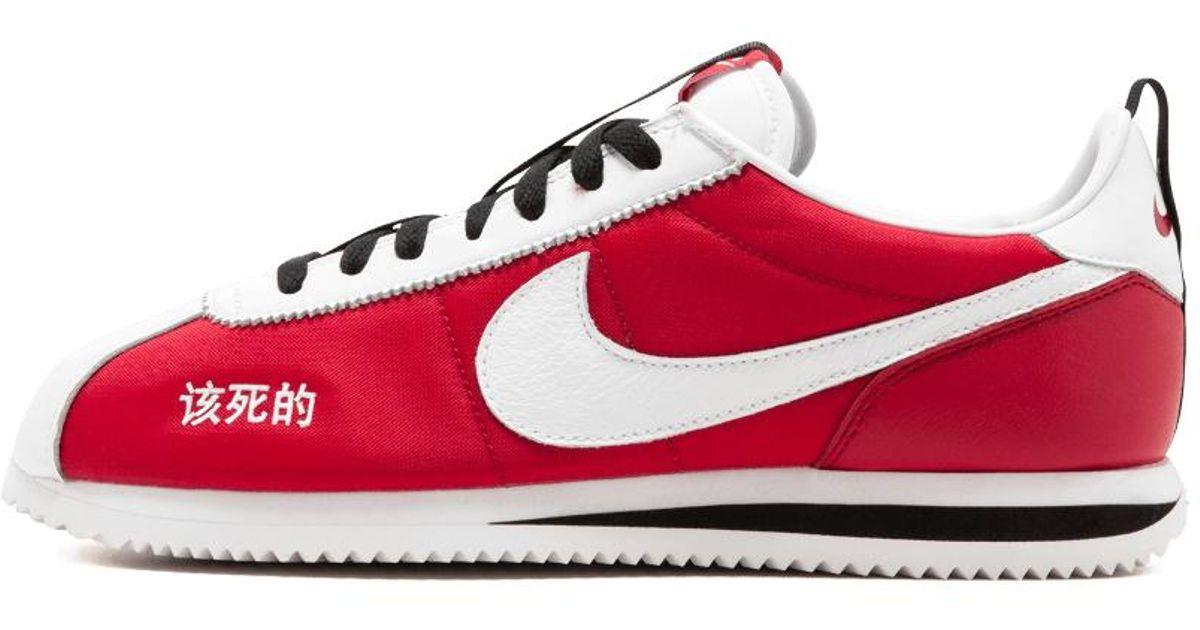 super popular 13eaf 240dd Nike Red Cortez Kenny Ii 'kendrick Lamar' - Size 8.5 for men