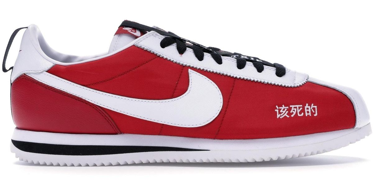 look for 64a48 531d4 Nike Red Cortez Kenny 2 Kendrick Lamar Kung Fu Kenny for men