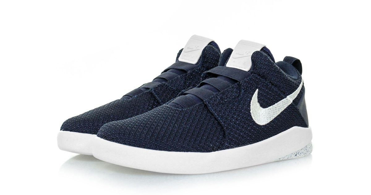 bd82b4ddbbc9 Nike - Brown Air Shibusa Navy Shoe 832817 for Men - Lyst