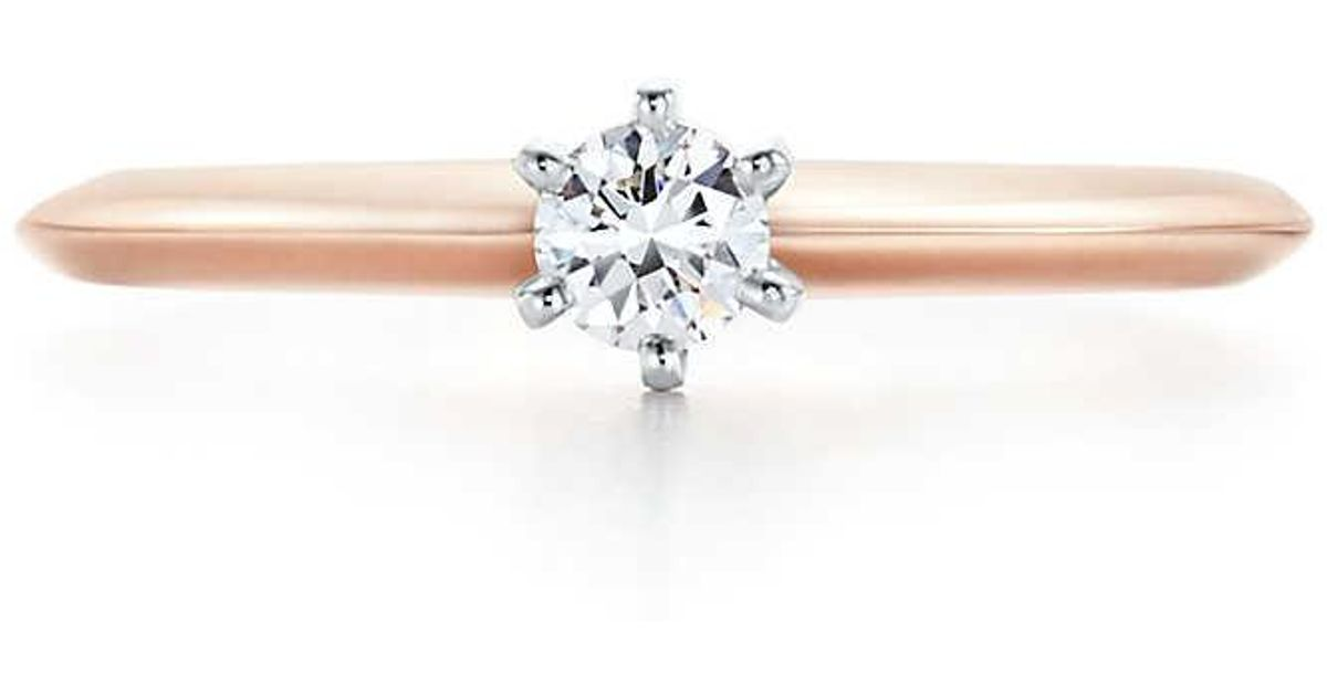 Tiffany Co The Tiffany Setting In 18k Rose Gold 5 1 2 In Pink
